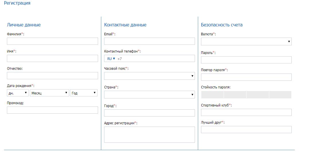 Зенит БК регистрация